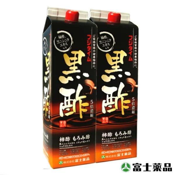 驚きの値段 サービス 飲む酢 黒酢 フジタイム黒酢 1800ml×2本