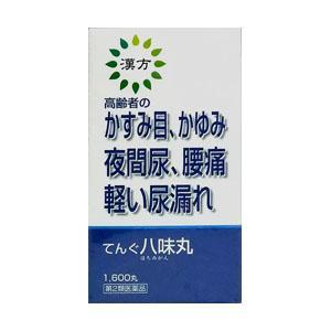 てんぐ八味丸(1600丸) 置き薬 残尿感 頻尿 軽い尿漏れ 配置薬 広島 二反田薬品 第2類医薬品 fukai