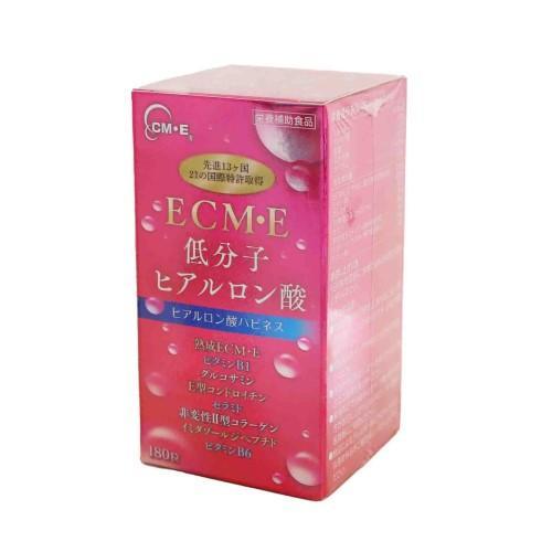 ヒアルロン酸ハピネス(180粒)約1か月分|より高純度の熟成ECM・Eヒアルロン酸、コンドロイチン、コラーゲンペプチド配合|fukai
