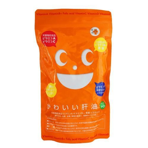 かわいい肝油+(プラス)260g(1粒 1.1g×約250粒) かんゆ 肝油ドロップ ビタミンA ビタミンD 葉酸 子供 大人 こども おとな fukai