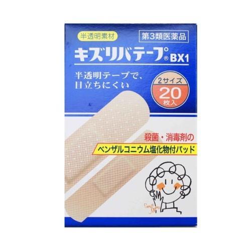 キズリバテープBX(2サイズ 20枚入) カットバン  絆創膏 切り傷 置き薬 配置薬 奈良 共立薬品工業 第3類医薬品 fukai