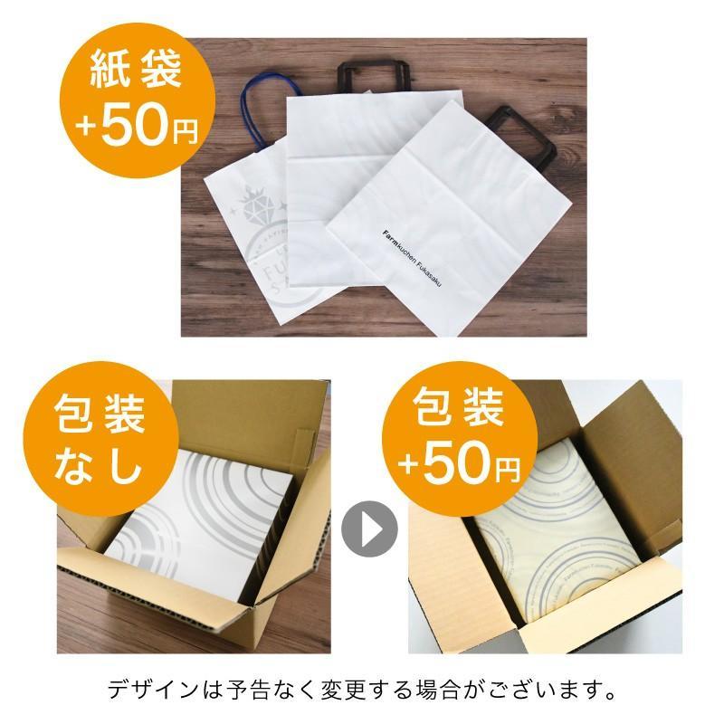 お取り寄せ スイーツ ギフト プレゼント メロンパン お菓子 茨城めろんの片想い プレゼント fukasakunouen 04