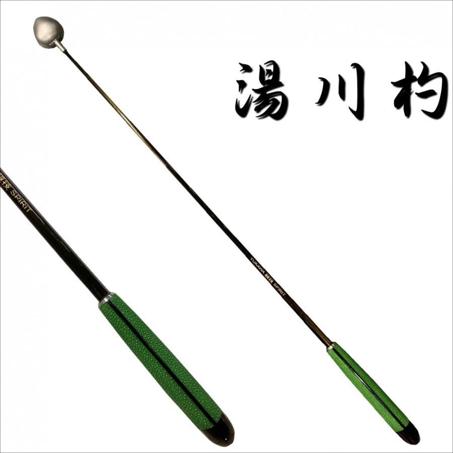 湯川 杓 No.30