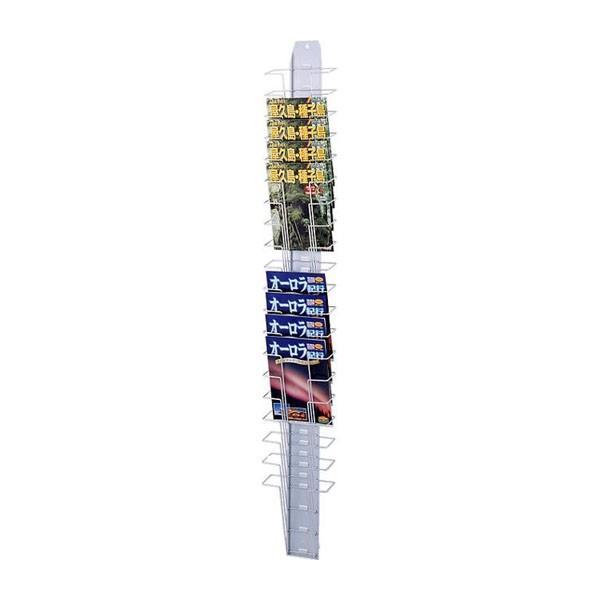 (同梱・代引不可)ナカキン パンフレットスタンド 壁掛けタイプ PS-120F (同梱・代引不可)ナカキン パンフレットスタンド 壁掛けタイプ PS-120F