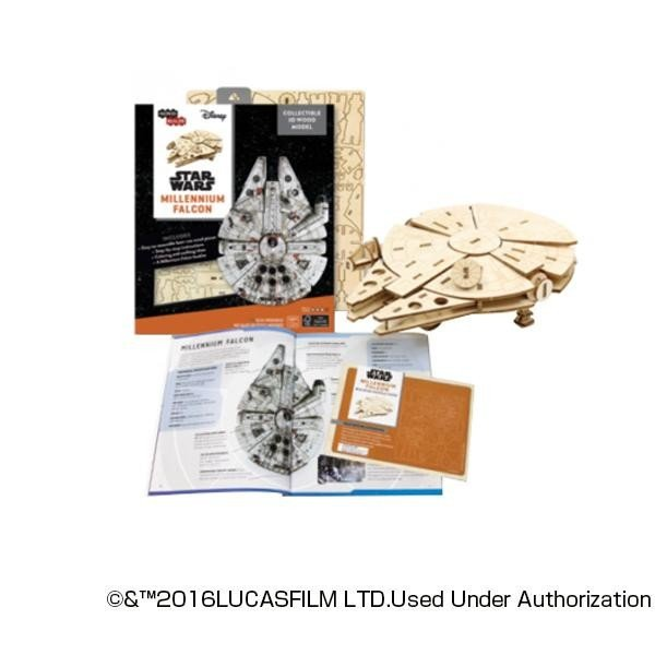 3D Wood Models スターウォーズ ミレニアム・ファルコン