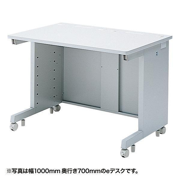 (同梱・代引不可)サンワサプライ eデスク(Sタイプ) ED-SK10575N
