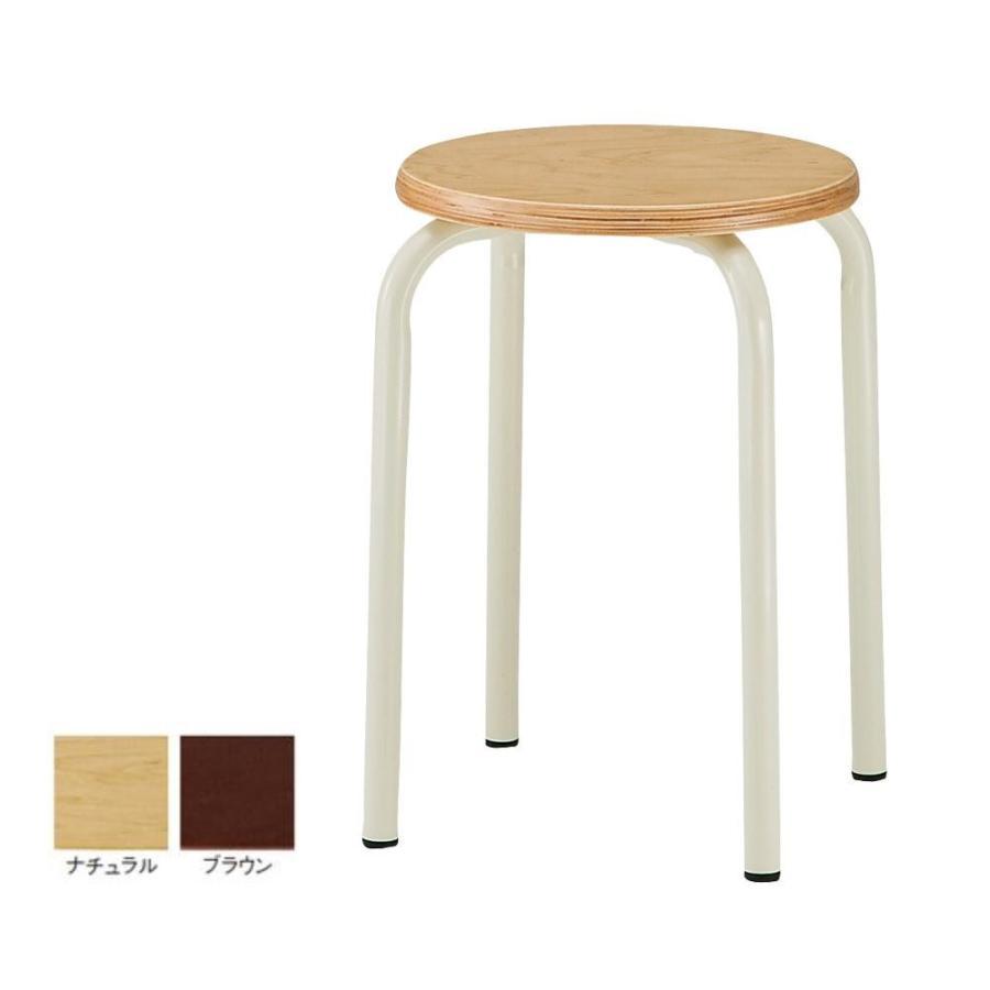 (同梱・代引不可)スツール 丸椅子 塗装脚タイプ 成型合板 MF-24T 成型合板 MF-24T
