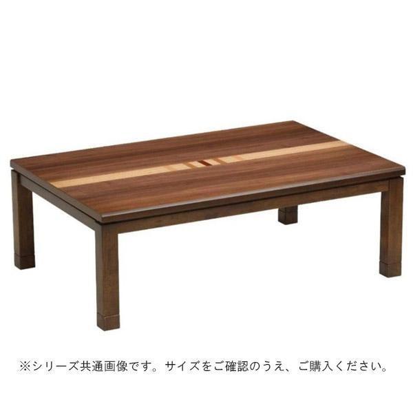 (同梱・代引不可)こたつテーブル クレオ 150