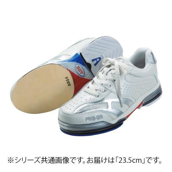 【メール便不可】 ABS ボウリングシューズ ABS CLASSIC 左右兼用 ホワイト・シルバー 23.5cm, 糸のきんしょう 5bccf4b0