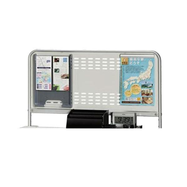 (同梱・代引不可)ナカキン KDS記載台用掲示ボード W900 KDSO-90B
