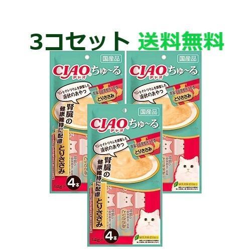 いなば CIAO チャオ ちゅ〜る 腎臓の健康維持に配慮 とりささみ 4本入り(14g×4本)×3コ|fuku-neko-ya