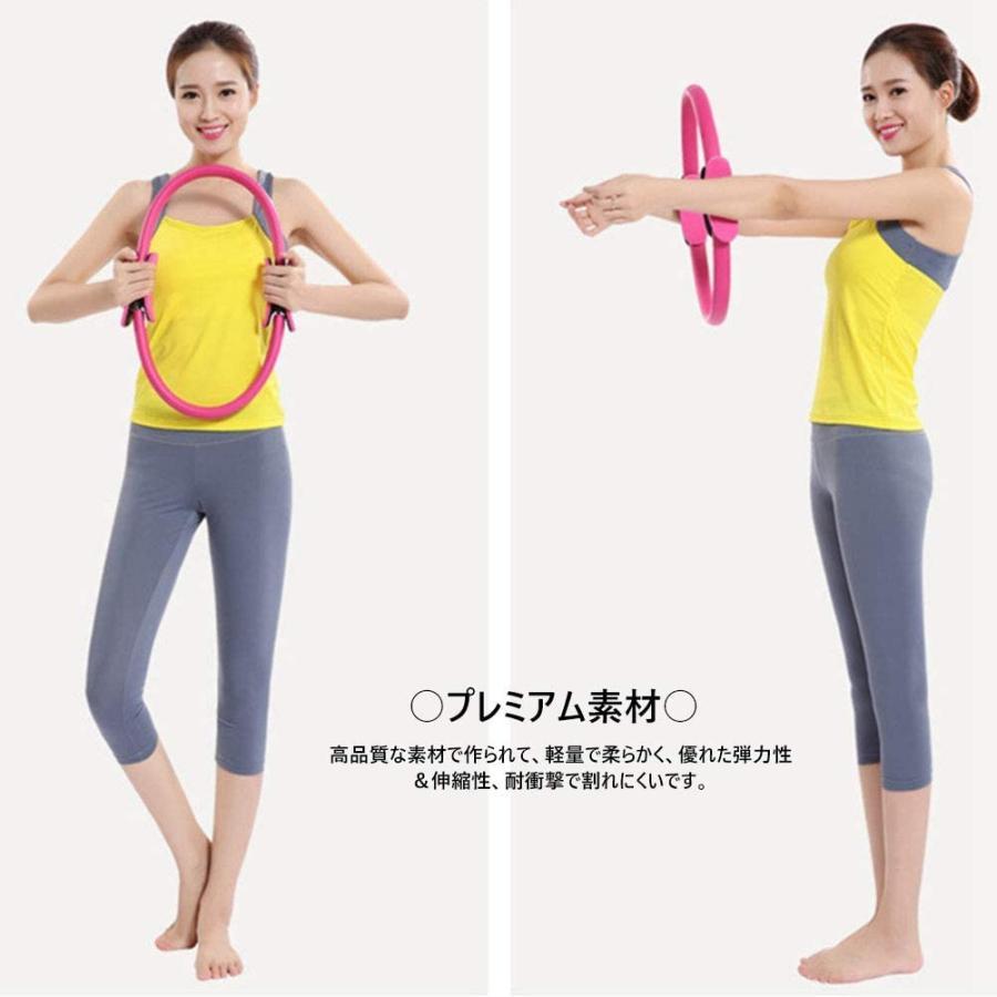 エクササイズリング ダイエットリング  ピラティスリング 筋トレ ヨガリング フィットネス 軽量 持ち運び便利|fukubookstore|05