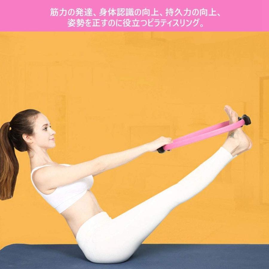 エクササイズリング ダイエットリング  ピラティスリング 筋トレ ヨガリング フィットネス 軽量 持ち運び便利|fukubookstore|07