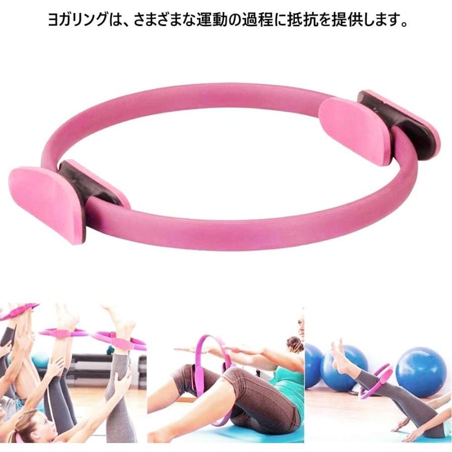 エクササイズリング ダイエットリング  ピラティスリング 筋トレ ヨガリング フィットネス 軽量 持ち運び便利|fukubookstore|08