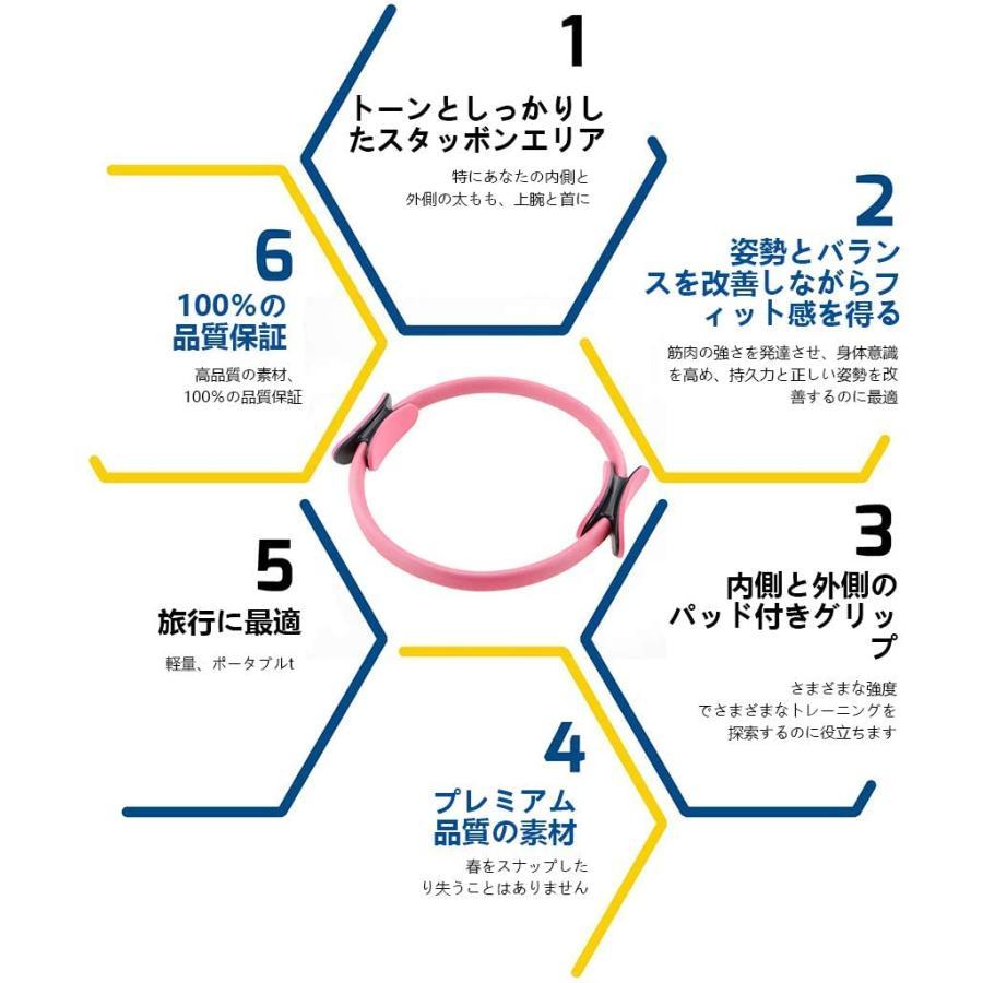 エクササイズリング ダイエットリング  ピラティスリング 筋トレ ヨガリング フィットネス 軽量 持ち運び便利|fukubookstore|10