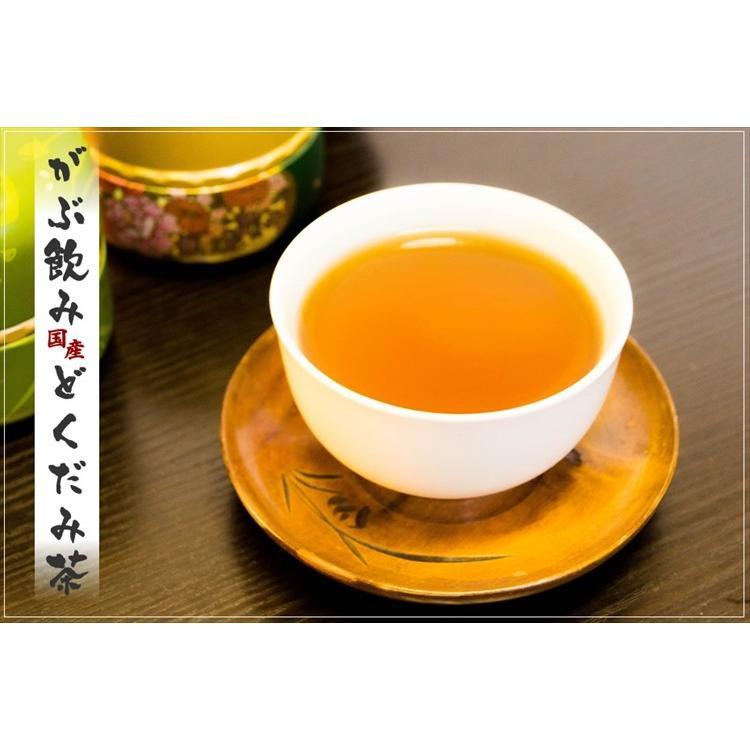 ドクダミ 茶