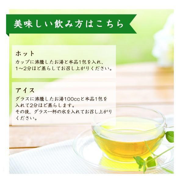 茶 効能 桑