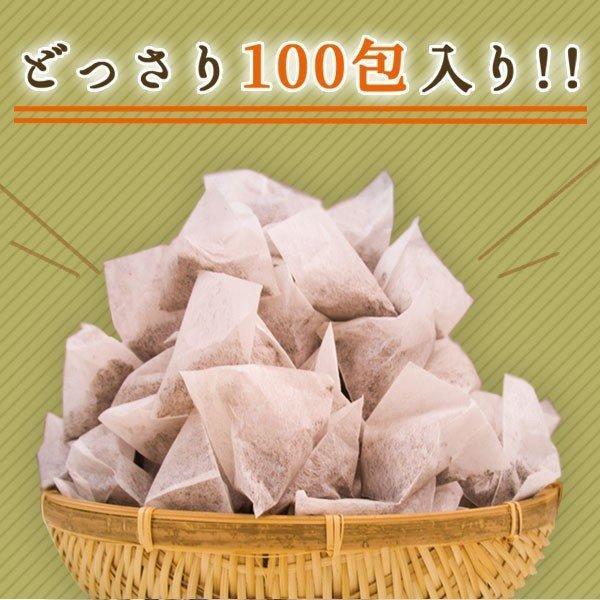 はと麦茶 国産 ハトムギ ティーバッグ 250g(2.5g×100包) マイボトル専用 はとむぎ 麦茶 大容量 ノンカフェイン|fukucha|02