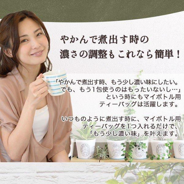 はと麦茶 国産 ハトムギ ティーバッグ 250g(2.5g×100包) マイボトル専用 はとむぎ 麦茶 大容量 ノンカフェイン|fukucha|05