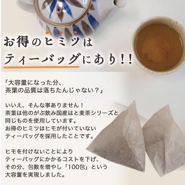 はと麦茶 国産 ハトムギ ティーバッグ 250g(2.5g×100包) マイボトル専用 はとむぎ 麦茶 大容量 ノンカフェイン|fukucha|06