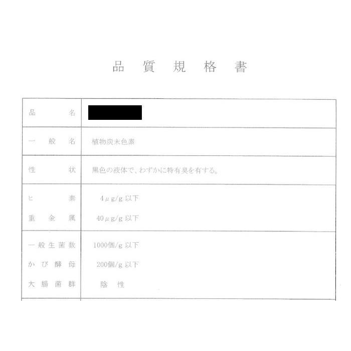 竹炭パウダー入り 食用竹炭 40mg チャコールクレンズ レモネード ノンアルコールカクテル  竹炭&レモン 果汁60% ジンフレーバー 180ml|fukuda-farm|03