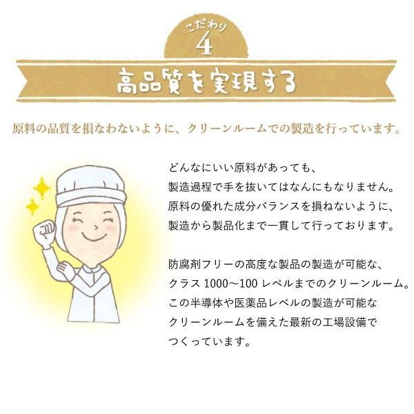 お試し 送料無料 馬柚(馬油) リップクリーム 乾燥対策 天然アロマ 桜島小みかん|fukuda-farm|14