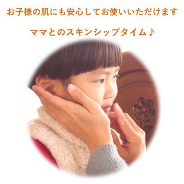 お試し 送料無料 馬柚(馬油) リップクリーム 乾燥対策 天然アロマ 桜島小みかん|fukuda-farm|04