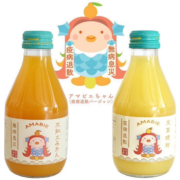 みかんジュース ストレート 九州まるごとしぼり 九州 国産 飲み比べ180ml×10本セット ギフト デコポン 晩柑 fukuda-farm 02