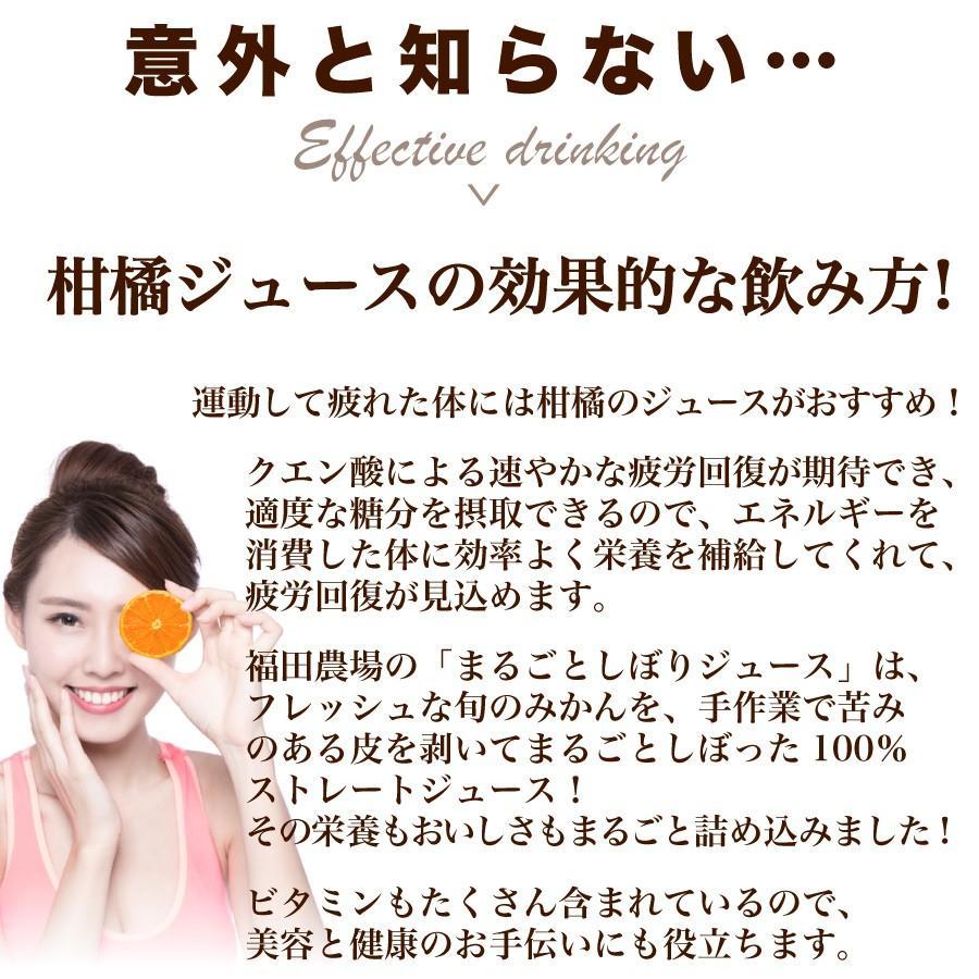 みかんジュース ストレート 九州まるごとしぼり 九州 国産 飲み比べ180ml×10本セット ギフト デコポン 晩柑 fukuda-farm 10