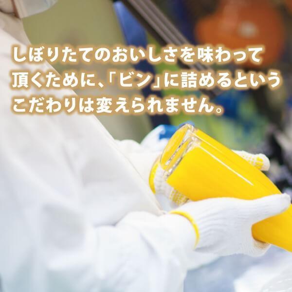 みかんジュース ストレート 九州まるごとしぼり 九州 国産 飲み比べ180ml×10本セット ギフト デコポン 晩柑 fukuda-farm 15