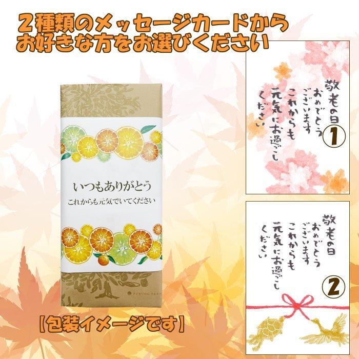 敬老の日 2021 ギフト みかんジュース ストレート 果汁100% 飲み比べ180ml×10本セット|fukuda-farm|02