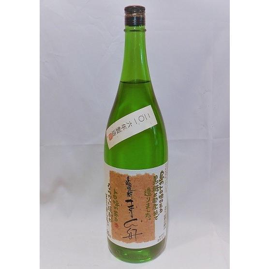 まーらん舟 1800ml 富田酒造 黒糖焼酎 25度