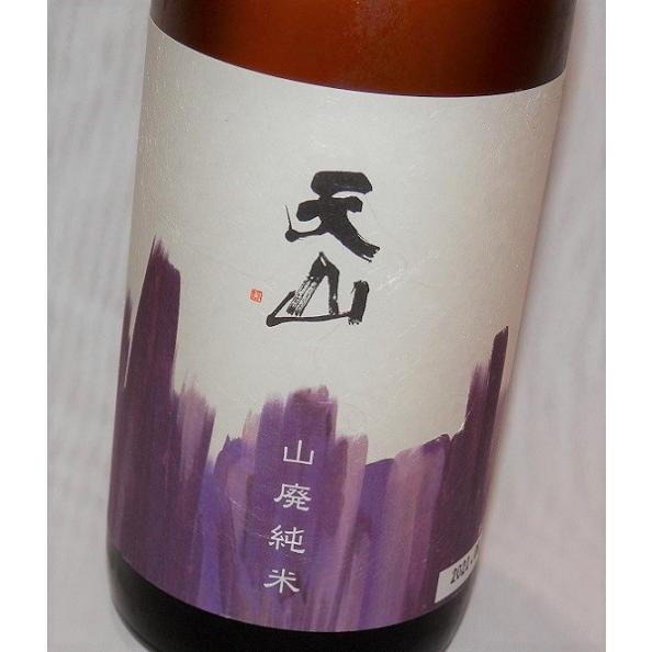 天山 山廃純米 720ml 天山酒造 fukudasaketen