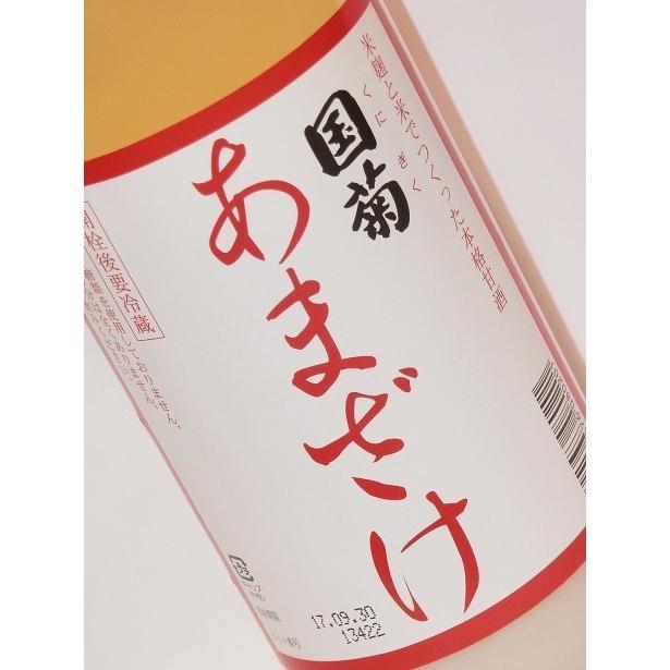 国菊あまざけ 985g×6本 甘酒 (株)篠崎 [1本 570円]|fukudasaketen