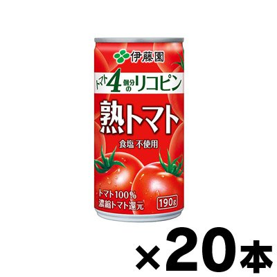 伊藤園 熟トマト 缶 190g (20本入りケース販売品) fukuei