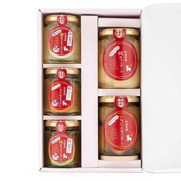 小さな福箱 朝採り果物のコンポートとコンフィチュールの5点セット 送料無料 阿部農縁  ふくしまプライド。体感キャンペーン(その他)|fukufukugenki|03