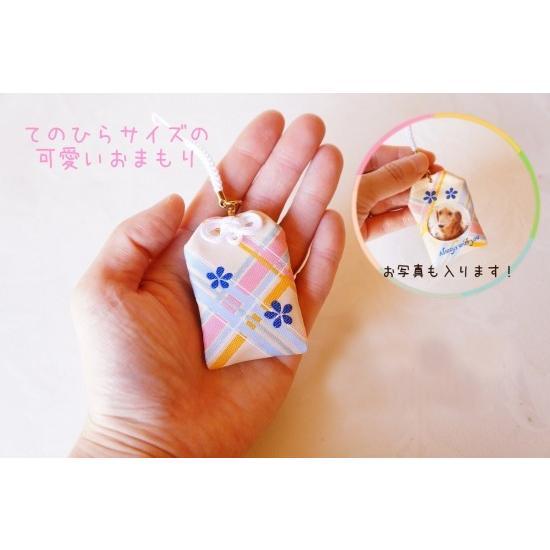 メール便対応!ペットの遺毛を納めるお守り「虹まもり」|fukufukuyama|02