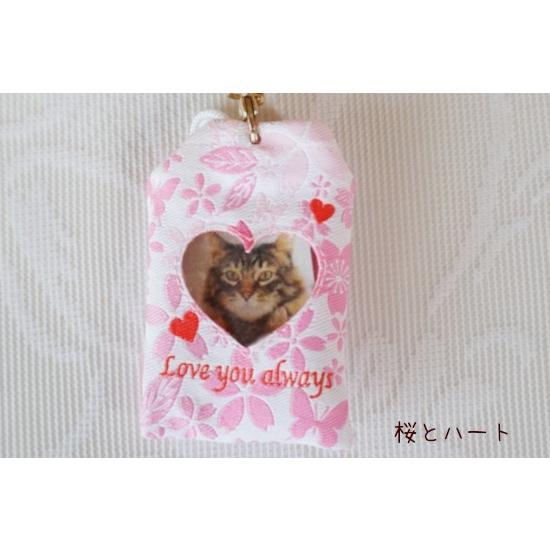 メール便対応!ペットの遺毛を納めるお守り「虹まもり」|fukufukuyama|09