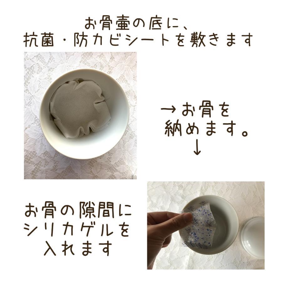つぼピタ 骨壷内の湿気・カビ対策セット fukufukuyama 03