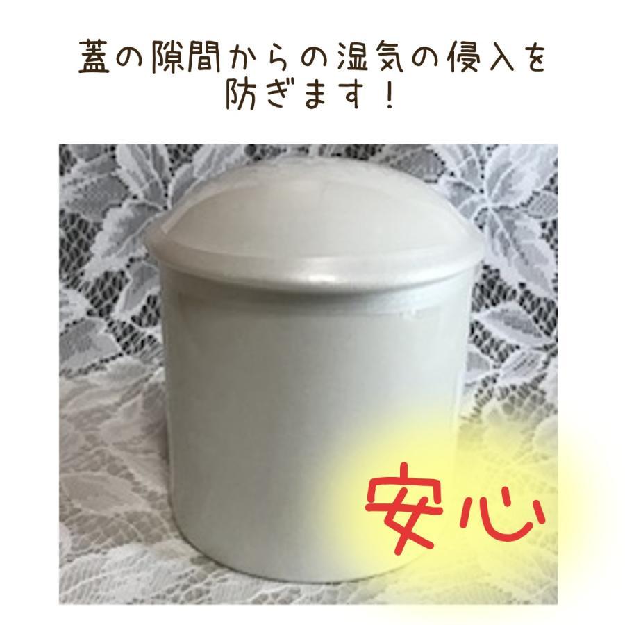 つぼピタ 骨壷内の湿気・カビ対策セット fukufukuyama 06