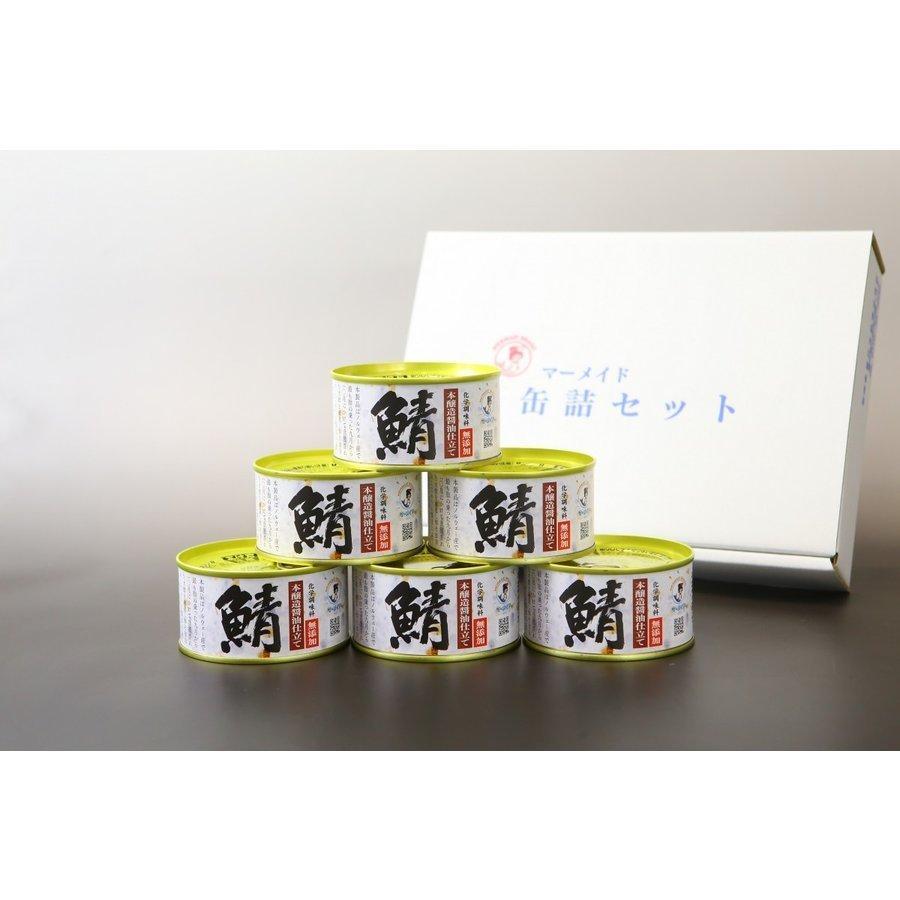 鯖缶 味付醤油仕立て 無添加 6缶 缶詰 高級 サバ缶 非常食 ノルウェー産 福井缶詰 fukuican 08