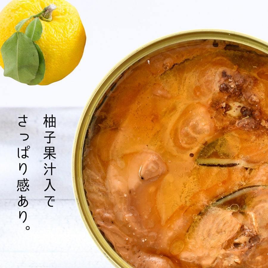 鯖缶 鯖味付缶詰【柚子果汁】 6缶入 fukuican 03