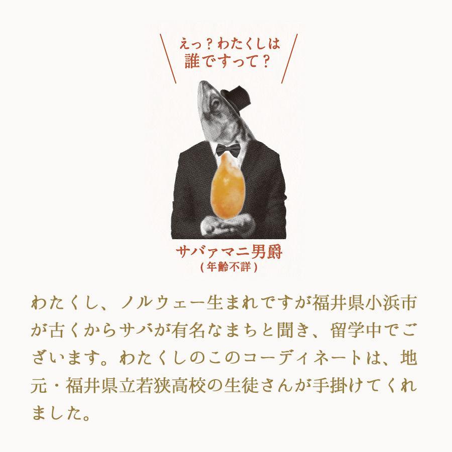 強健サバ缶(さば油漬け) アマニ油入り 24缶入|fukuican|09