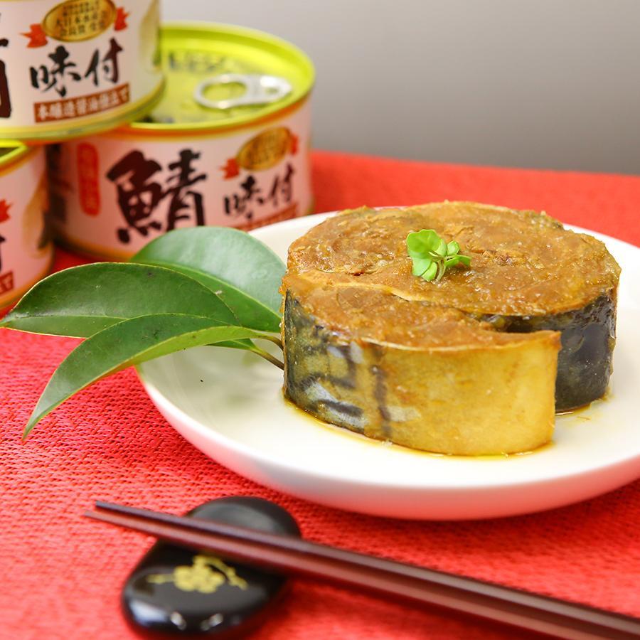 鯖缶 味付醤油仕立て 3缶 缶詰 高級 サバ缶 非常食 おすすめ リピート続出 ノルウェー産 福井缶詰|fukuican|07