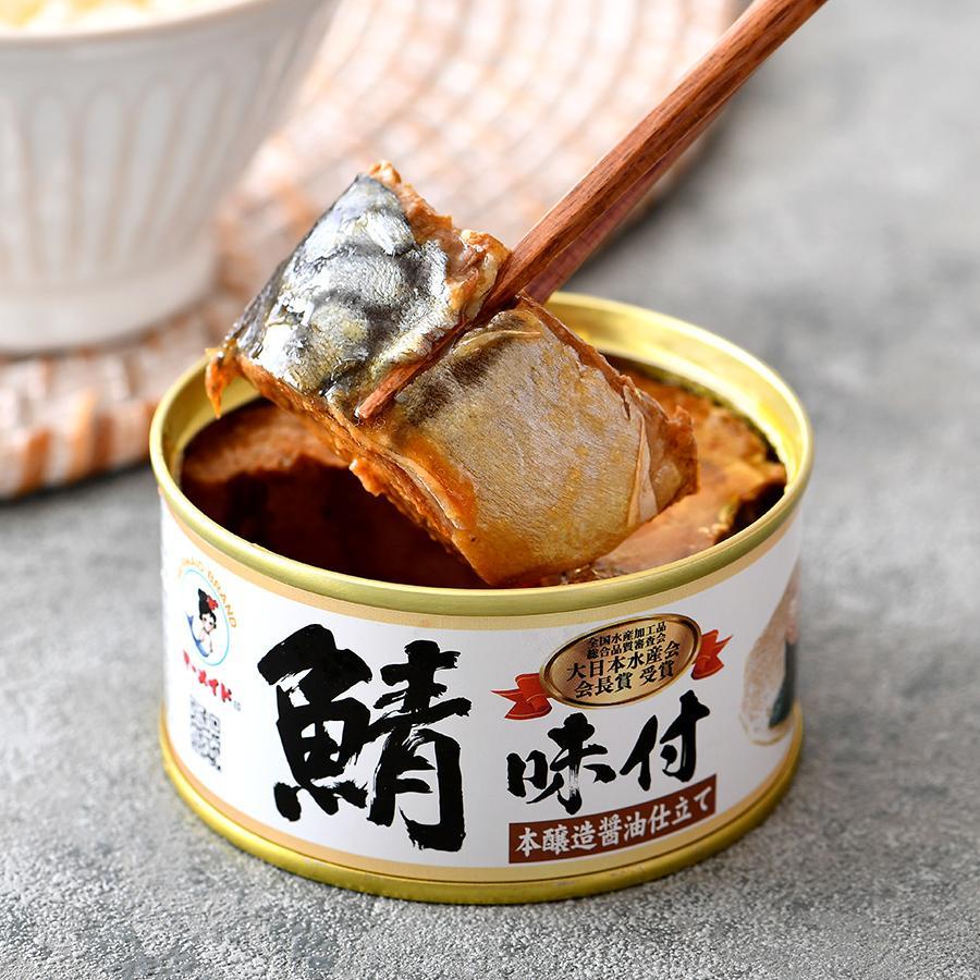 鯖缶 味付醤油仕立て 6缶 缶詰 高級 サバ缶 非常食 おすすめ リピート続出 ノルウェー産 福井缶詰|fukuican|03