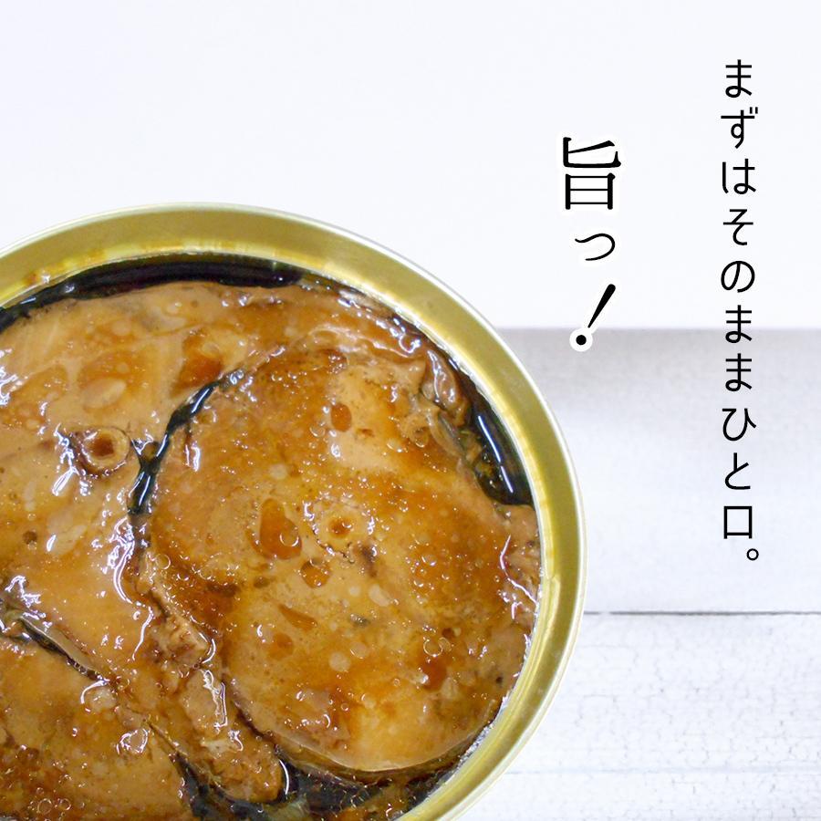 鯖缶 味付醤油仕立て 12缶 缶詰 高級 サバ缶 非常食 おすすめ リピート続出 ノルウェー産 福井缶詰 fukuican 04