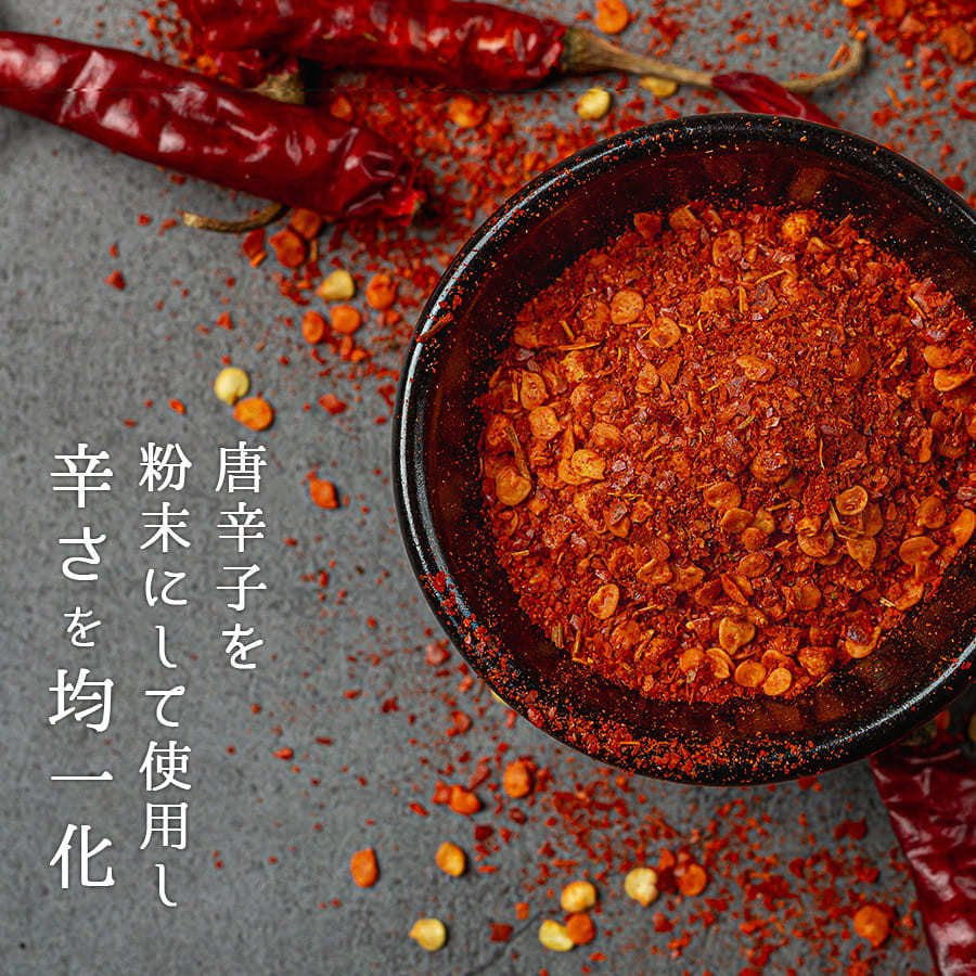 鯖缶 味付【唐辛子入】3缶 缶詰 高級 サバ缶 非常食 おすすめ ノルウェー産 福井缶詰|fukuican|05