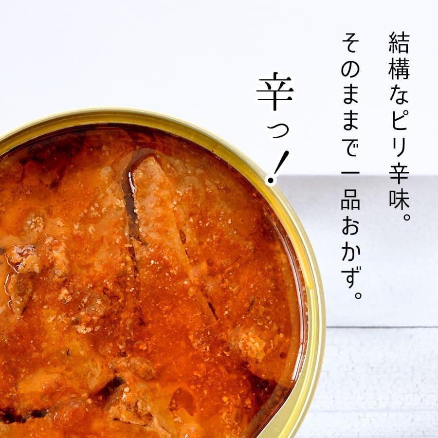 鯖缶 味付【唐辛子入】24缶 缶詰 高級 サバ缶 非常食 おすすめ ノルウェー産 福井缶詰 fukuican 04