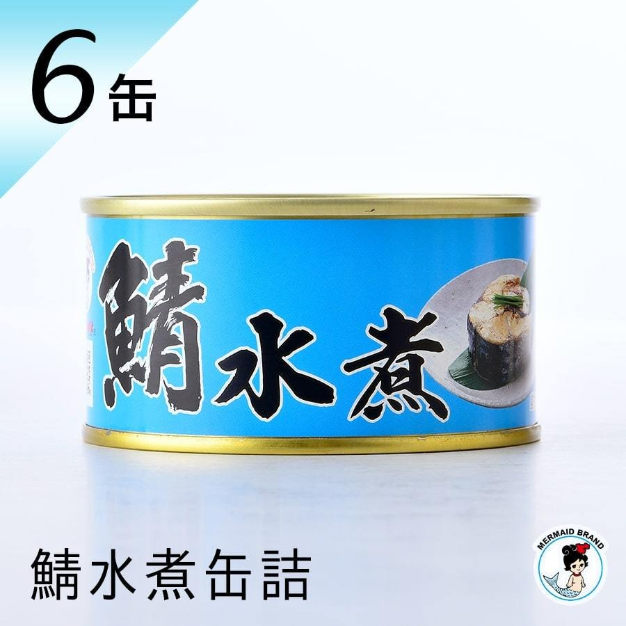 鯖缶 鯖水煮缶詰 6缶入 fukuican