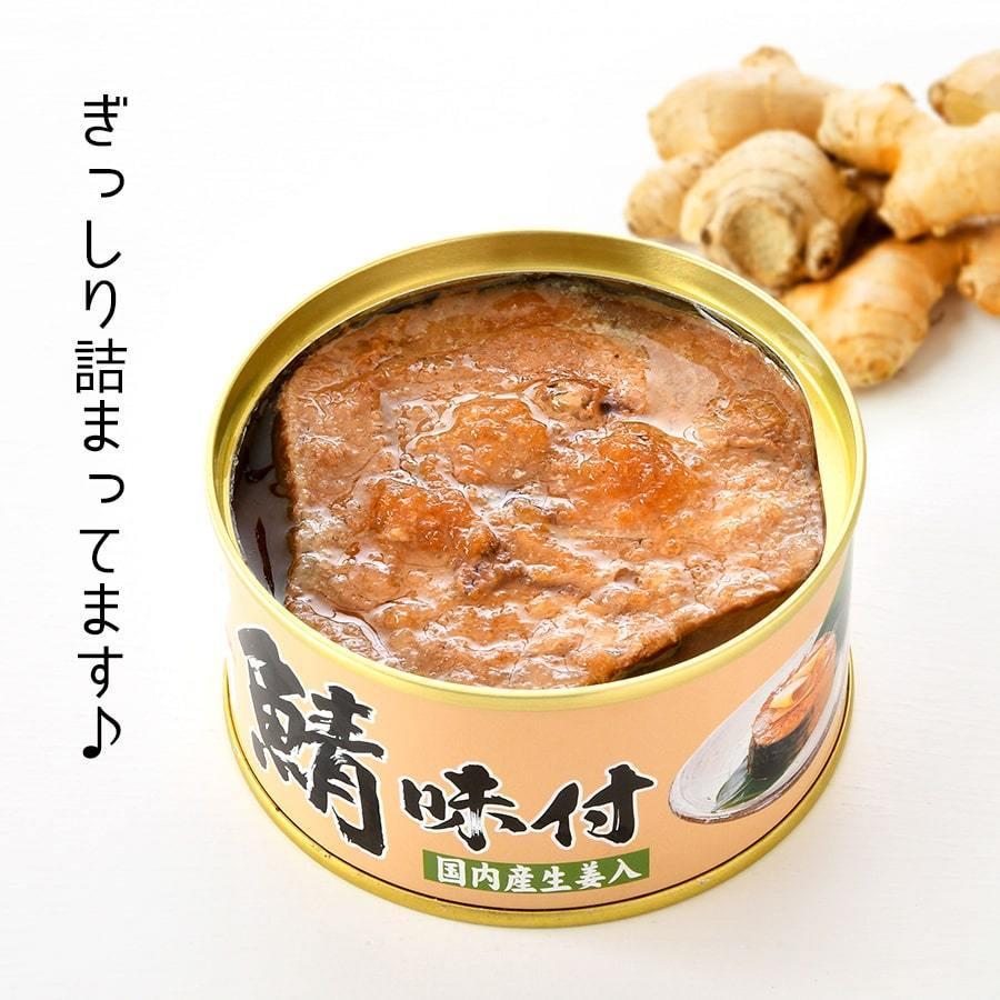 鯖缶 鯖味付缶詰【生姜入】 3缶入|fukuican|02